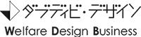 ダブデビ デザイン
