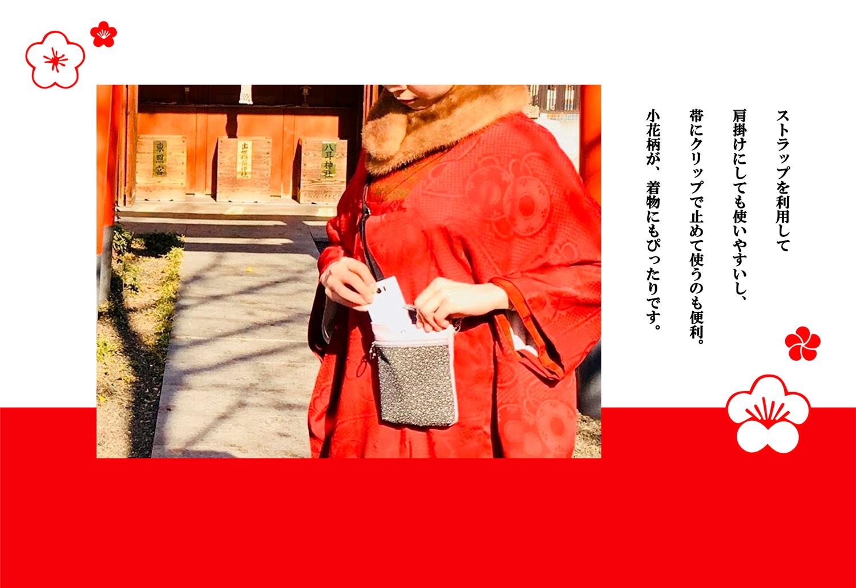 読み物#003 私らしい、新しい、年の始まり。