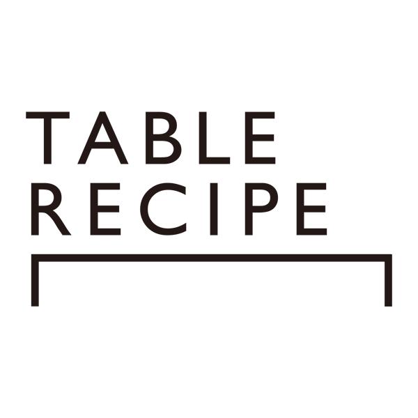 テーブルレシピ