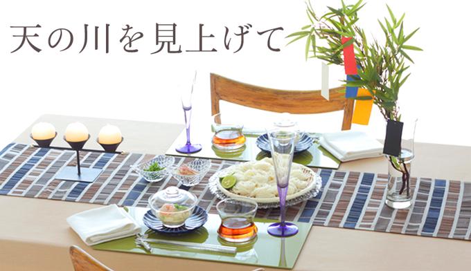 tanabata_main